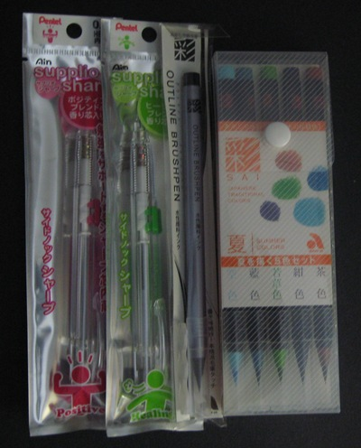 JetPens Second Haul